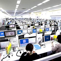 Data Center - Noc - Cintoteca